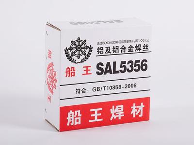 铝合金油箱焊接专用【船王】铝焊丝5356