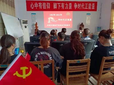 郑州船王庆祝中国共产党100周年活动