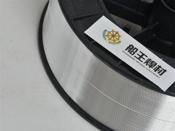 7075铝锌焊丝