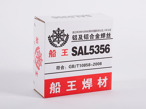 铝镁焊丝5356